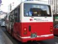 [広島バス]【広島200か13-37】227