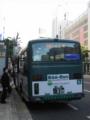 [ボン・バス]【広島200か・809】