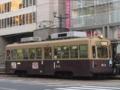 [広島電鉄900形電車]913号車
