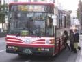 [広島バス]【広島200か12-24】