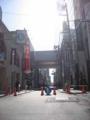 広島市中区紙屋町
