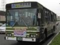 [広電バス]【広島22く30-25】13957