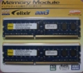 Elixir DDR3 W3U1333Q-4G DDR3 PC3-10600 CL9 4GB x 2枚セット