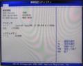 BIOS設定ユティリティ画面