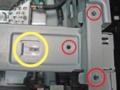 [NEC]ライザーカードユニット 前取付部