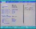 [NEC]PCVG32SVZGL BIOSセットアップ画面