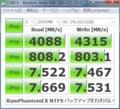 RamPhantomEX NTFS バックアップを行わない