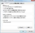 RamPhantomEX NTFS(Write Back)