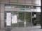 広島市健康づくりセンター出入口