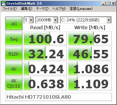HDT721010SLA80