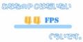[ZOTAC][ZT-98GES3G-FSL]GeForce 9800GT-GE 44FPS