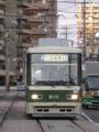 [広島電鉄800形電車]810号車