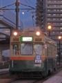 """[広島電鉄1900形電車]1902号車""""桃山"""""""