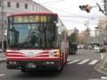 [広島バス]【広島200か13-04】387