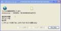 [Windows XP][はてな]%ED%A4%B$… 完了しました
