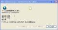 [Windows XP][はてな]trackback list 完了しました
