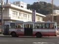 [広島バス]【広島200か・586】331