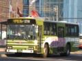 [広電バス]【広島22く33-56】64533