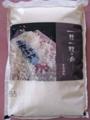 [広島電鉄]株主優待「広島県産米(こしひかり)3kg」パッケージ