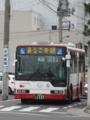 [広島バス]【広島200か13-97】231
