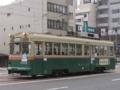 """[広島電鉄1900形電車]1908号車""""あらし山"""""""