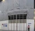 広島市中区 金座街でビルが建設中