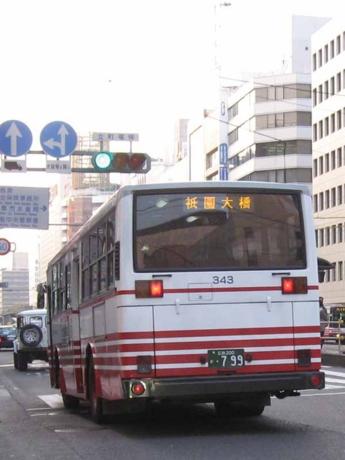 【広島200か・799】343