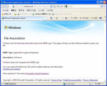File Association