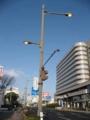 [広島市]南区役所前 街路灯