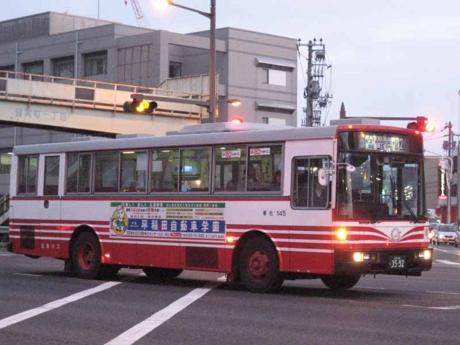 【広島22く35-92】145