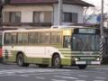 [広電バス]【広島22く33-82】