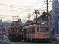 [広島電鉄350形電車][広島電鉄3000形電車]351号車・3007編成