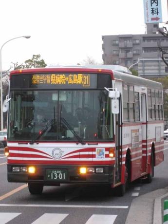 【広島200か13-01】386