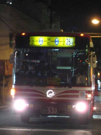 【広島200か・553】330