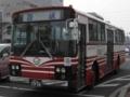[広島バス]【広島22く39-56】120