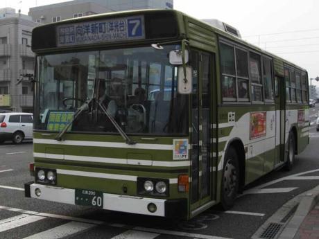 【広島200か・・60】