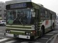 [広電バス]【広島200か・・60】