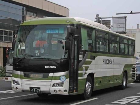 【広島200か11-67】14716