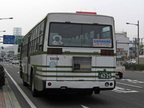 【広島22く42-25】59018