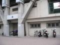 [旧広島市民球場]放置オートバイ・原付自転車・自転車