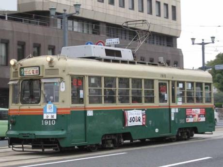 """1910号車""""金閣"""""""