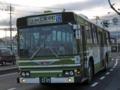 [広電バス]【広島22く32-05】53999
