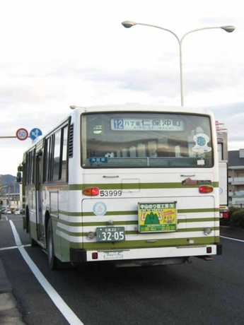 【広島22く32-05】53999
