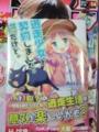 西村文宏「逃走少女と契約しました。猫だけど。」表紙