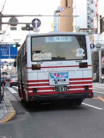 【広島200か・587】332