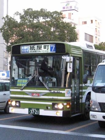 【広島22く37-21】54590
