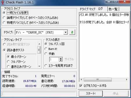 "Extreme III SDカード 2GB Class6 SDSDX3-002G-J21A""Check Flash""測定"