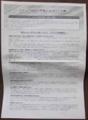 「ヒロシマ市民の皆様へお詫びとお願い」(表)荒木実