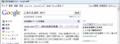 [Google]「広島市長選 2011」Googleウェブ検索結果