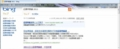 [bing]「広島市長選 2011」bingウェブ検索結果